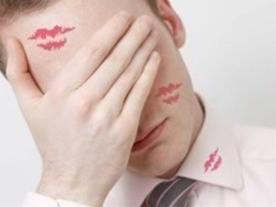مشاوره خیانت زناشویی